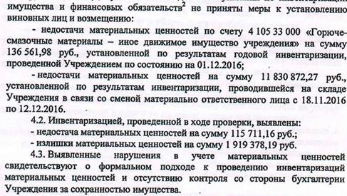 Сколько стоит килограмм чугуна в Чехов сдать лом металла в Марфин Брод