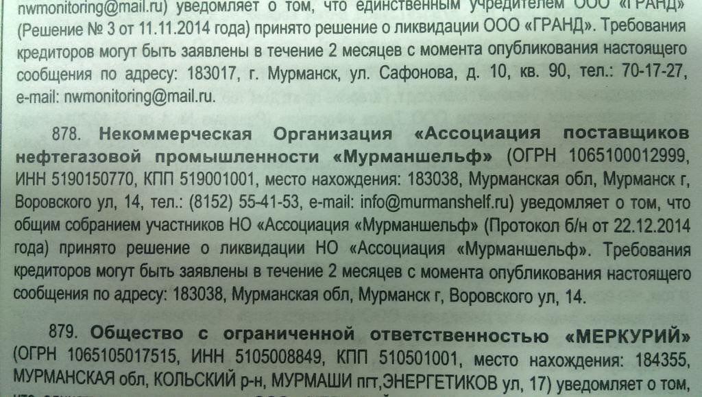 d48584b4f620 Григорий Стратий — это человек, пять лет занимавший государственную  должность заместителя губернатора Мурманской области и про которого  решительно нечего ...