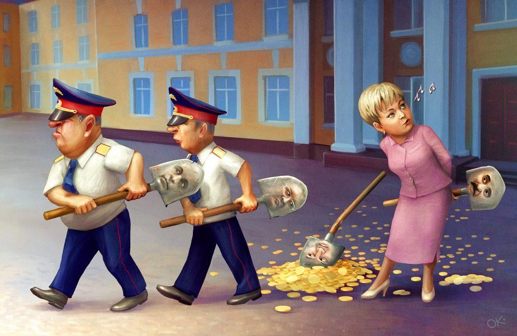 «Именно коррупция является основной причиной…»