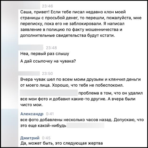 Курочка по зёрнышку — рубль