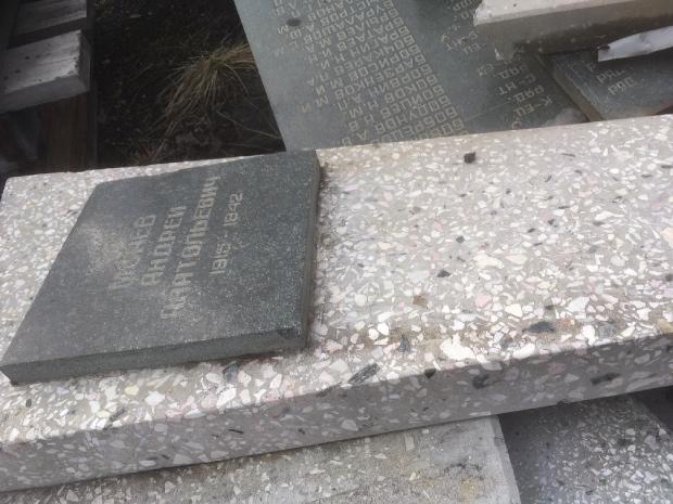 Свалка надгробий ВОВ великой отечественной войны Мурманск Долина Славы